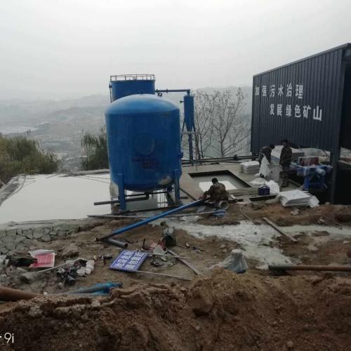 矿山生产污水案例