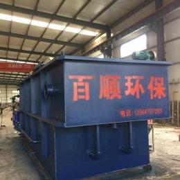 一体化工业污水处理设备简介及图片